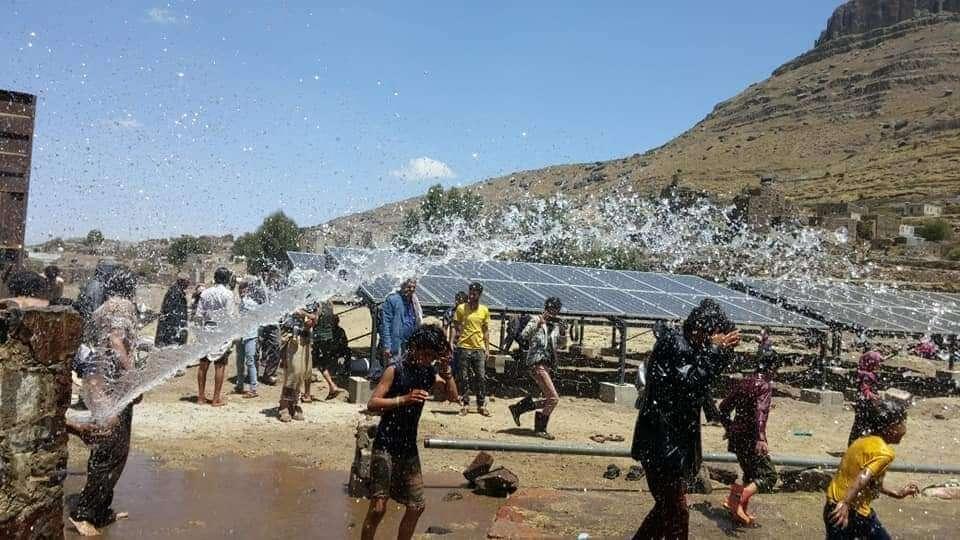SOLAR WATER PUMP SYSTEMS vokek